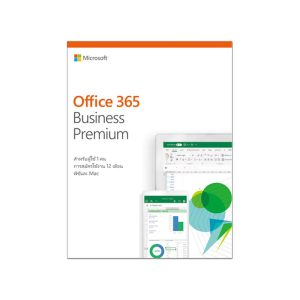 Office 365 Business Premium 2019